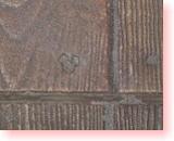店外の床板