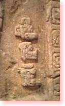 古代風装飾