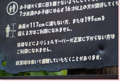 なぜ、事故は繰り返されるのか 東京ディ ...